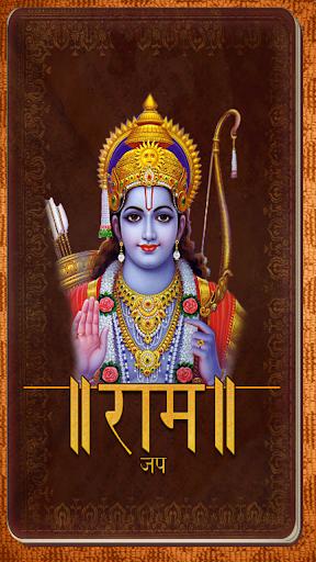 Ram Jap