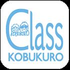 Class kobukuro icon