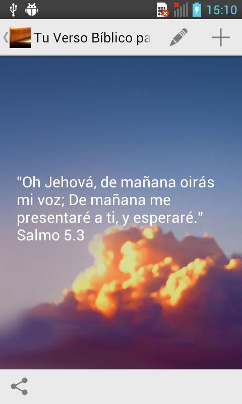 Versiculos De La Biblia De Animo: Tu Verso Bíblico Para Hoy!