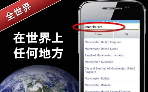 旅游指南 ‑ World Explorer 360 旅遊 App-愛順發玩APP
