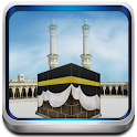 Hajj Umrah Guide English FREE