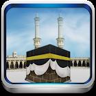 Guía Umrah Hajj Inglés icon