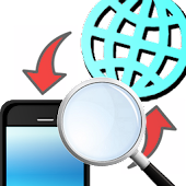SpyConnectionChecker