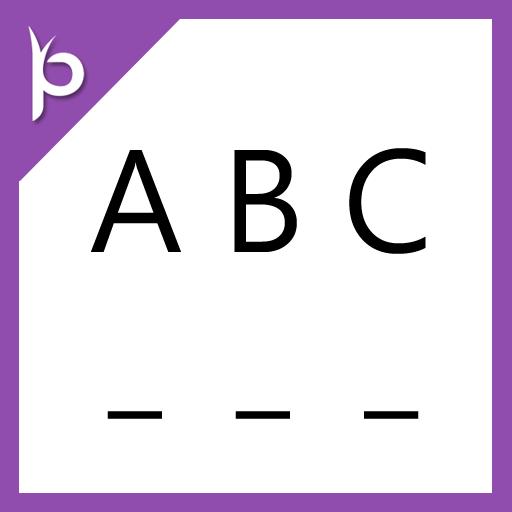 Cryptogram for Purplenamu LOGO-APP點子