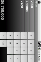 Screenshot of Vertical Calculator