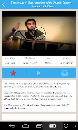 【免費媒體與影片App】NAK Collection-Nouman Ali Khan-APP點子