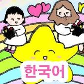 만화 성경 만화 예수 COMIC BIBLE FULL