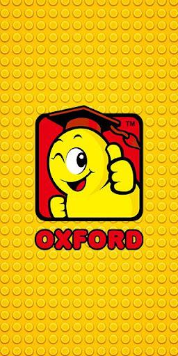 옥스포드 브릭 파츠 oxford brick parts