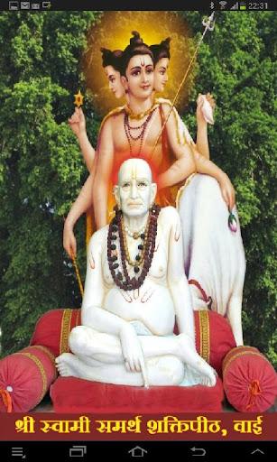 Shree Swami Samarth - Sankalan