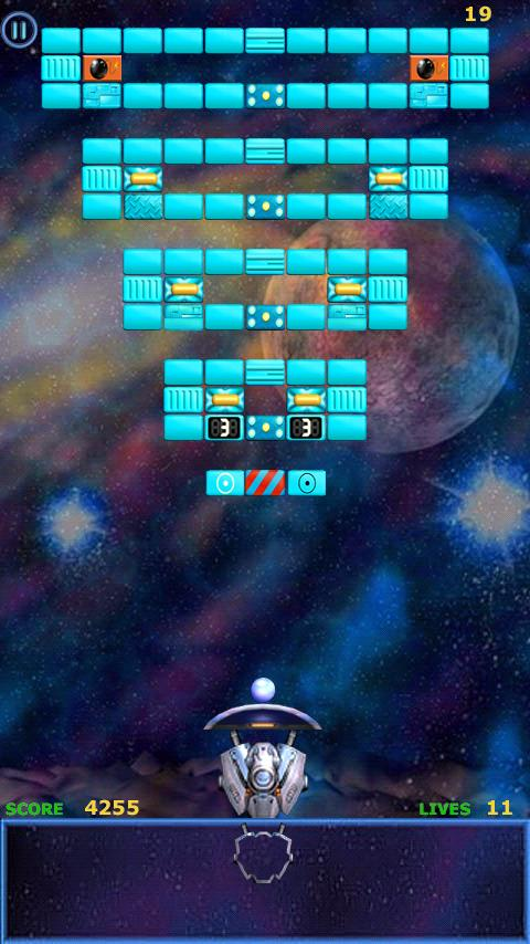 Meteor Brick Breaker 2 - screenshot