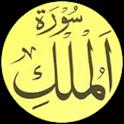 Surah Al-Mulk And Translation icon