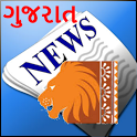 Gujarat News : Gujarati News icon