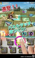Screenshot of ロード・トゥ・ドラゴン