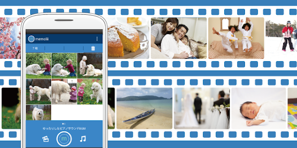 memolii - slideshow movie app screenshot 1