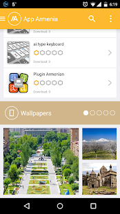 App Armenia- screenshot thumbnail