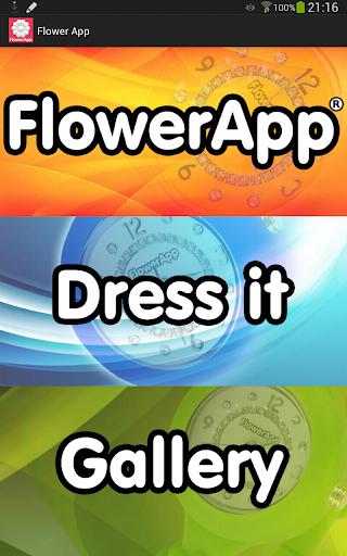 FlowerApp