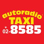 Radiotaxi 028585 Milano