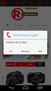 RadioShack Egypt 2 screenshot 4