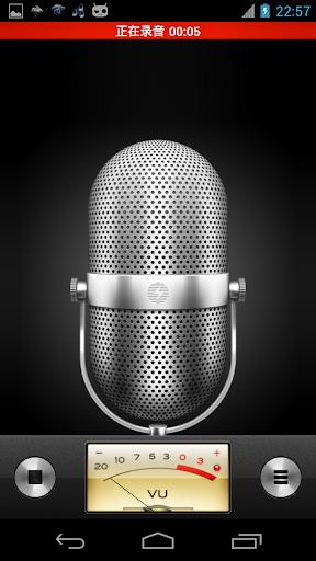 免費卡拉OK!在YouTube上使用Yokee唱卡拉OK:在App Store 上的 ...