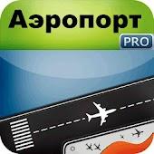 Airport Premium (Russia)