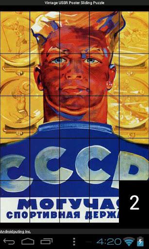 USSR Cold War Sliding Puzzle