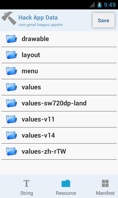 APK Editor Pro - screenshot