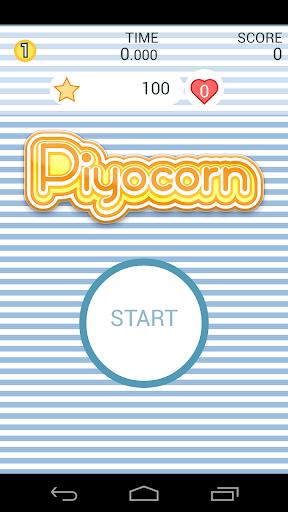 Piyocorn ピヨコーン