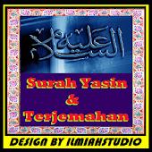 Surah Yasin & Terjemahan