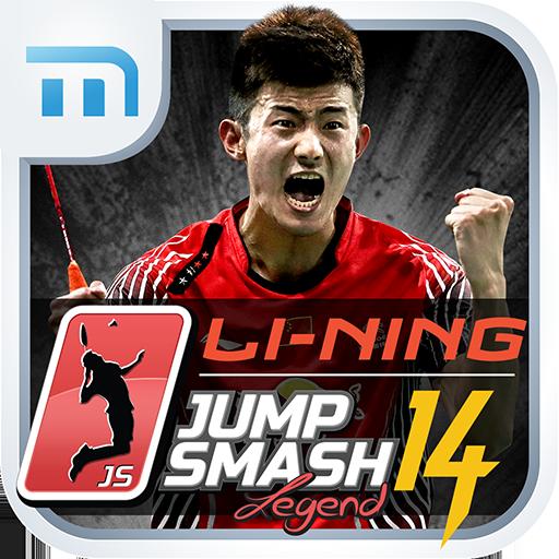 Li-Ning Jump Smash™ 2014