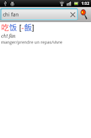 Screenshot of Chinese French Dictionary
