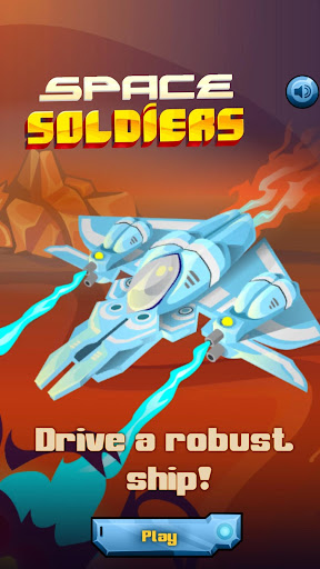 太空射擊士兵