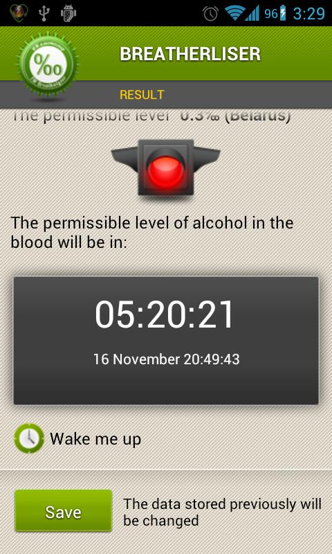 Breathalyzer - screenshot