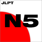 JLPT N5 PREPARATION