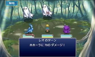 Screenshot of RPGエターナルオーシャン