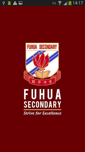 Fuhua Secondary School