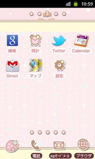 無料个人化Appのキキ&ララきせかえホーム(TS30)|記事Game