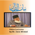 Bayan ul Quran Lectures icon