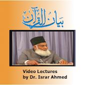 Bayan ul Quran Lectures