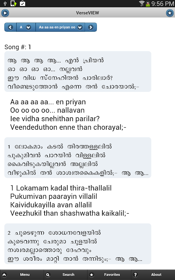 christian essays in malayalam
