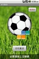 Screenshot of Football WinHard ( Odds )
