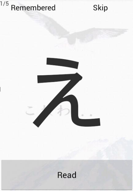 LazyMan - Hirakana&Katakana - screenshot
