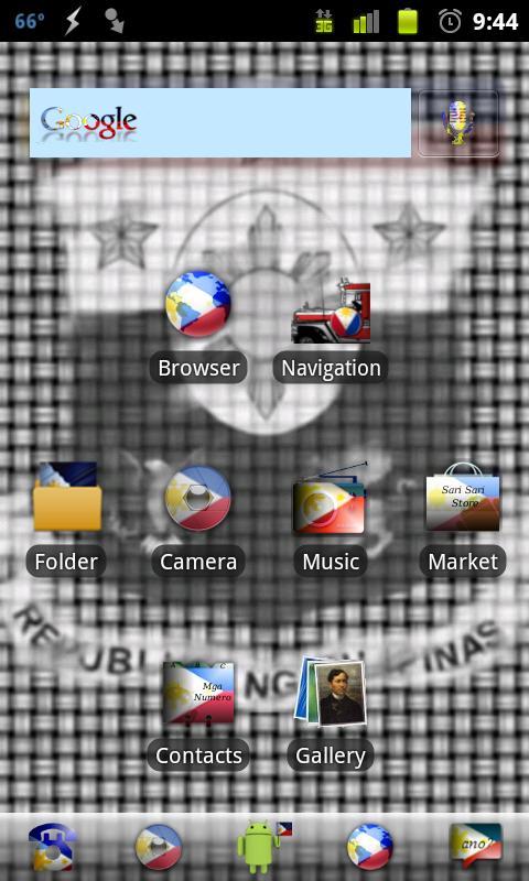 Philippines ADW Theme- screenshot