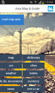 Asia Offline Map Guide Cities- screenshot thumbnail