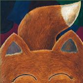 小狐狸學長大