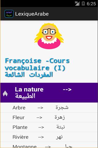 Lexique Arabe