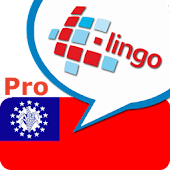 L-Lingo Learn Burmese Pro