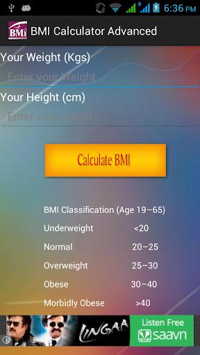 無料健康AppのBMI電卓、高度な|記事Game