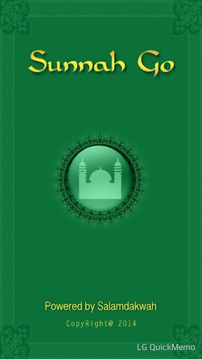 Qibla Compas
