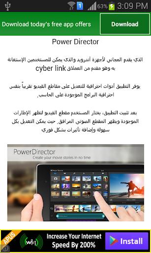 برامج لعمل وتعديل الفيديو