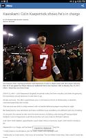 Screenshot of Oakland Tribune